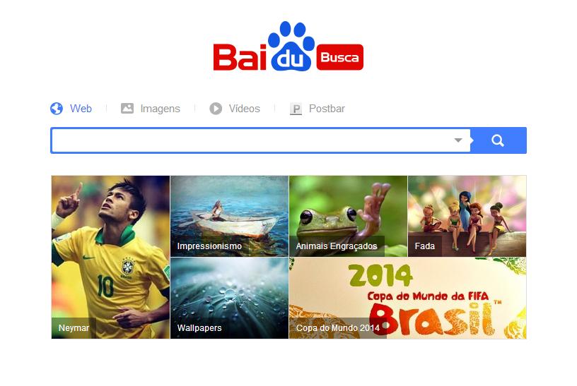 Baidu Portuguese August 2014